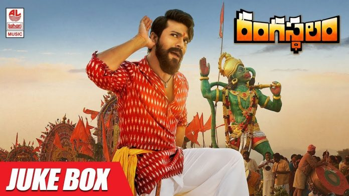 Listen To Rangasthalam Jukebox Songs Online