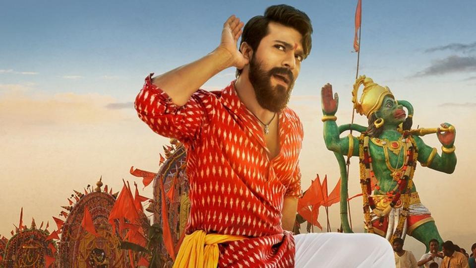 Rangasthalam Movie Highlights Hit or Flop Public Talk