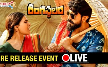 Rangasthalam Movie Pre-Release Event Live Online Streaming