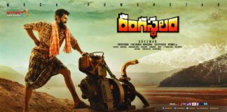 Rangasthalam Movie Tickets Online Booking