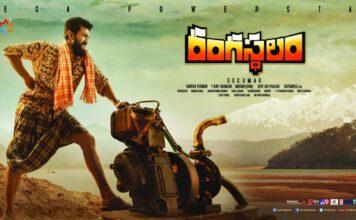 Rangasthalam Movie Tickets Online Booking