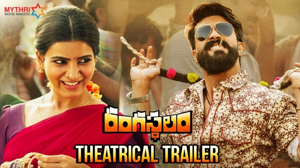 Rangasthalam Theatrical Trailer Review