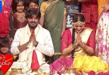 Rashmi Gautam and Sudigali Sudheer Wedding Video Goes Viral