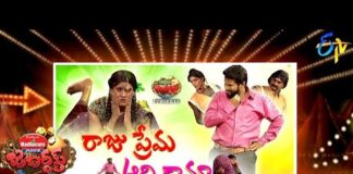 ETV Jabardasth Comedy Show Latest Episode 2018