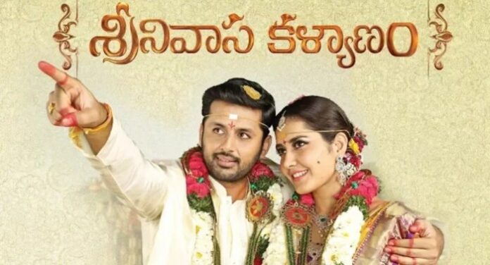 Srinivasa Kalyanam Movie First Look Teaser
