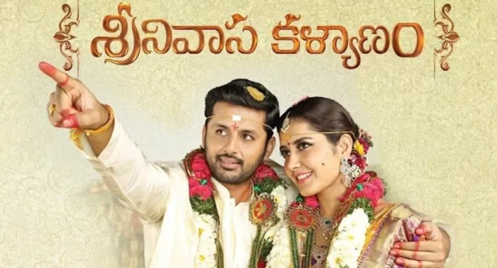 Srinivasa Kalyanam Movie First Look Teaser