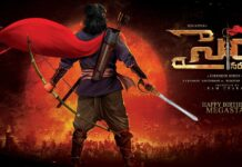 Sye Raa Narsimha Reddy Digital Rights sold to Amazon Prime for 30 crores