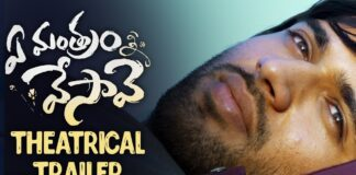 Vijay Devarakonda's Ye Mantram Vesave Movie Trailer