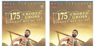 Rangasthalam Collects Rs 175 Cr Gross at Worldwide Box Office