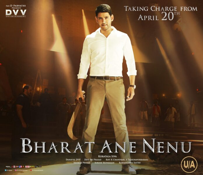Bharat Ane Nenu Movie Censor Certificate U/A Without Cuts