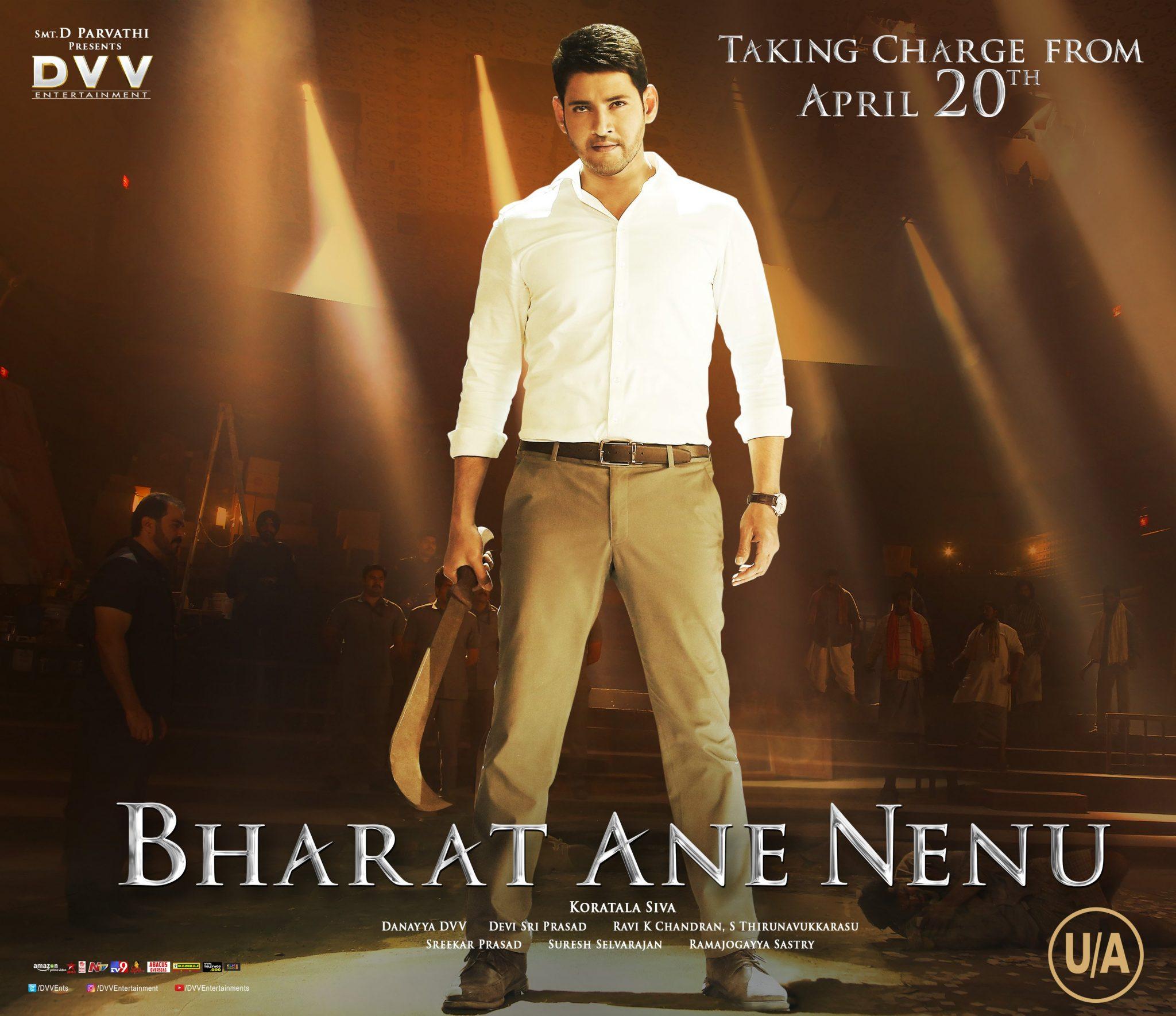 Bharat Ane Nenu Movie Censor Certificate U/A Without Cuts