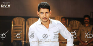 Bharat Ane Nenu Movie Review and Rating Hit or Flop Public Talk