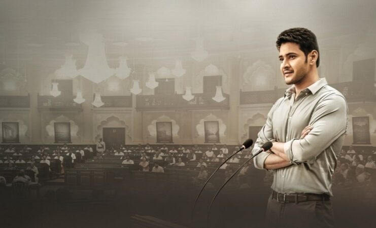 Bharat Ane Nenu Movie Tickets Online Booking