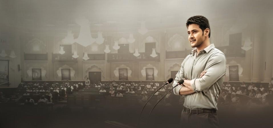 Bharat Ane Nenu Movie Tickets Online Booking