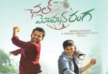 Chal Mohan Ranga Movie Censor Report