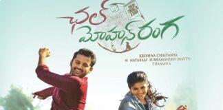 Chal Mohan Ranga Movie Censor Report