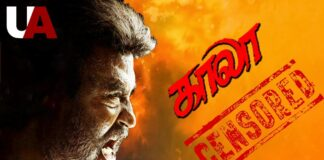 Kaala Movie Censor Report