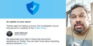 Kathi Mahesh Facebook and Twitter Accounts Blocked
