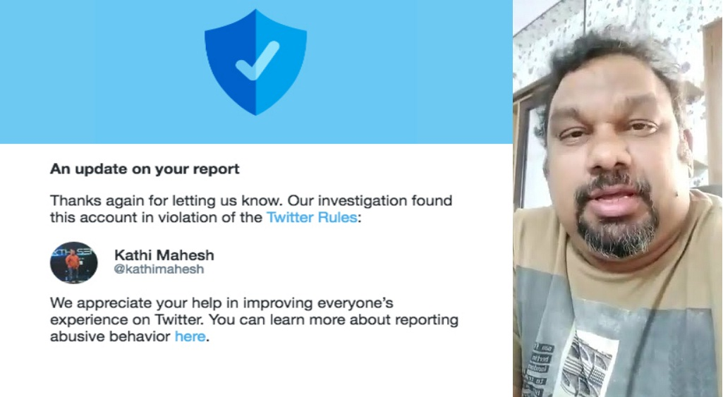 Kathi Mahesh Facebook and Twitter Accounts Blocked