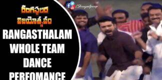 Rangasthalam Team Dance Perfomance @ Rangasthalam Success Meet