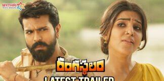 Rangasthalam Movie Latest Trailer