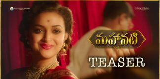Mahanati Official Teaser Review