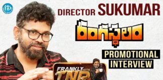 Director Sukumar Full Interview Frankly With TNR