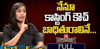 Actress Radha Bangaru Exclusive Interview on Tollywood Casting Couch