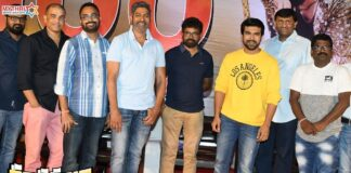 Rangasthalam Thank You Meet Full Event Live