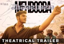 Mehbooba Theatrical Trailer Review Starring Puri Akash and Neha Shetty