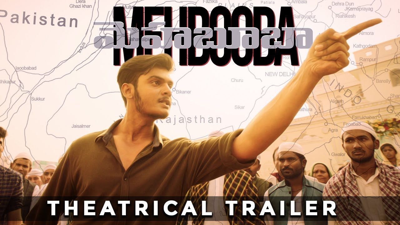 Mehbooba Theatrical Trailer Review Starring Puri Akash and Neha Shetty