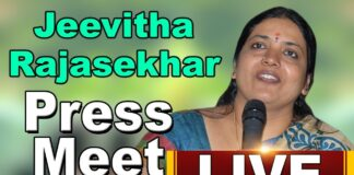 Jeevitha Rajasekhar Press Meet On Sri Reddy Issue