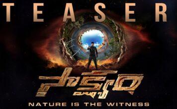 Saakshyam Movie Teaser Review