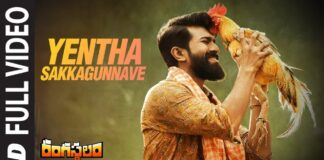 Yentha Sakkagunnave Full Video Song From Rangasthalam Movie