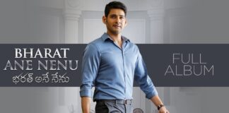 Bharat Ane Nenu Movie Jukebox Songs