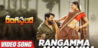 Rangamma Mangamma Full Video Song From Rangasthalam Movie
