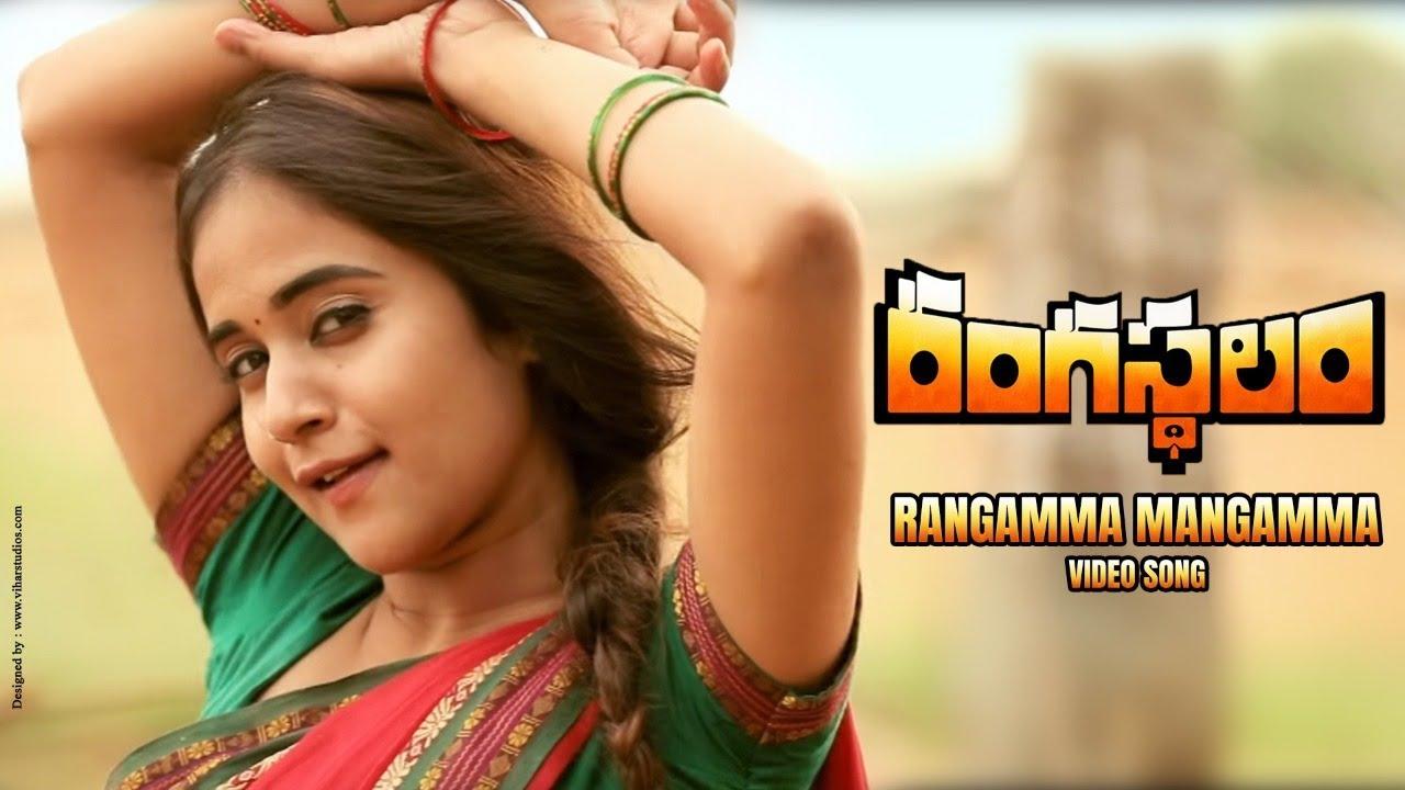 Rangamma Mangamma Full Video Song Cover By Deepthi Sunaina