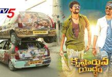 Krishnarjuna Yudham Movie Promotion With Double Decker CarKrishnarjuna Yudham Movie Promotion With Double Decker Car