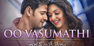 O Vasumathi Lyrical Video Song
