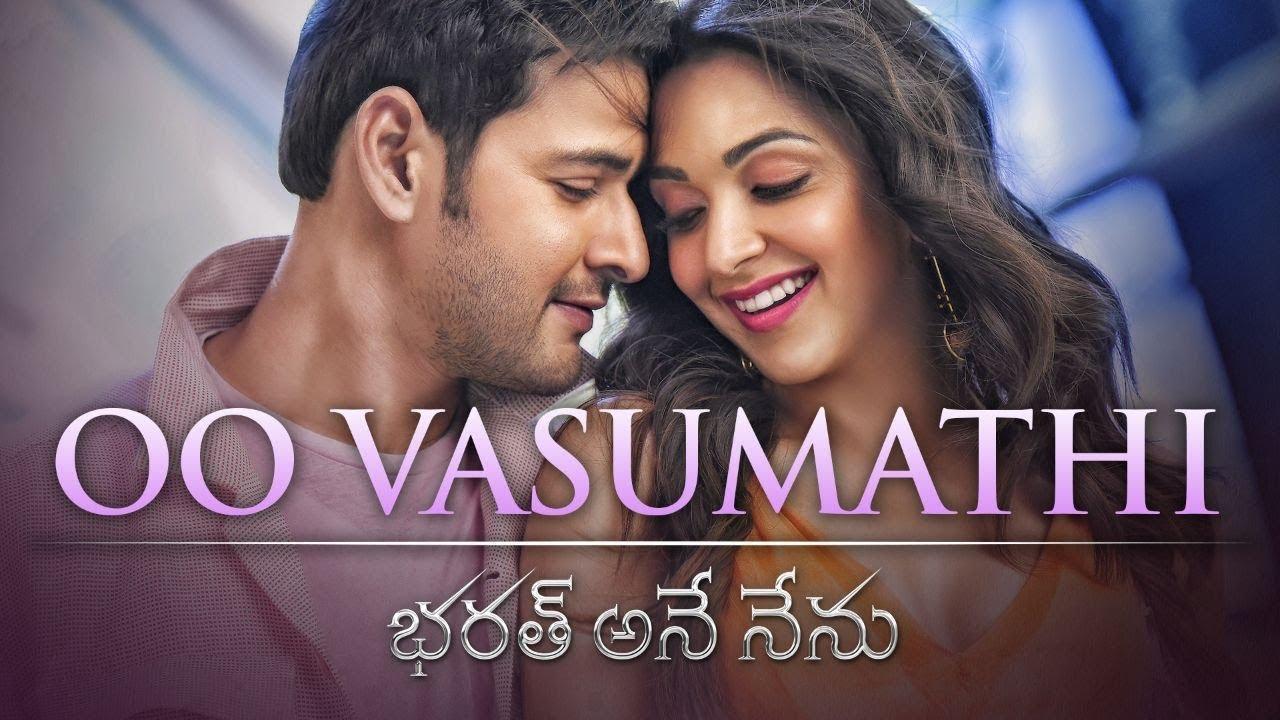 O Vasumathi Lyrical Video Song