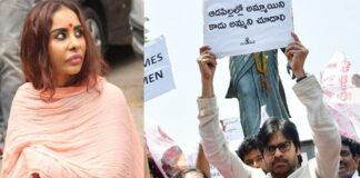 Jana Sena Party Chief Pawan Kalyan Responds on Sri Reddy issue