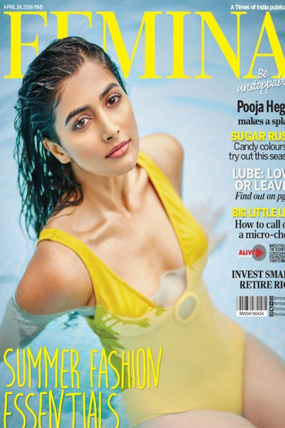 Pooja Hegde Hot Bikini Photoshoot for Femina India 2018