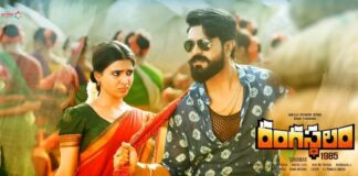 Ram Charan's Rangasthalam Movie Record in Bangalore City