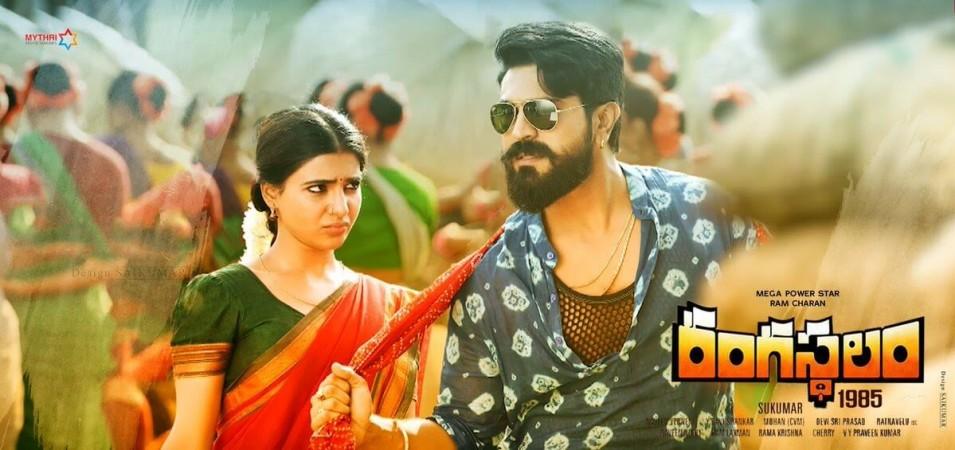 Ram Charan's Rangasthalam Movie Record in Bangalore City