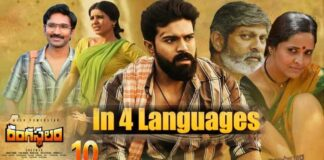 Rangasthalam Full Movie Dubbed in Four Indian languages
