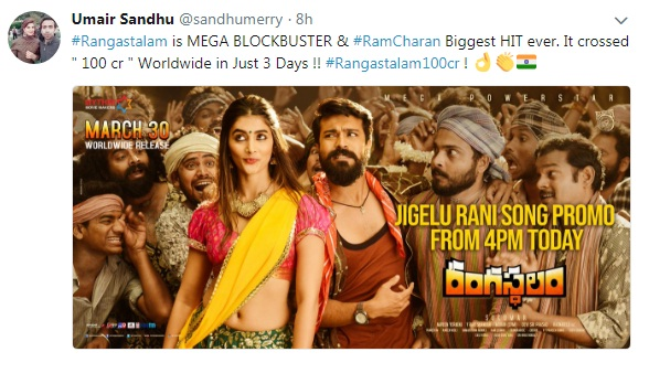 rangasthalam movie collected rs 100 cr