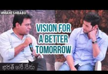 Mahesh Babu and KTR Interview
