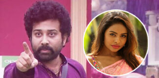 Siva Balaji Lodges Police Complaint on Sri Reddy