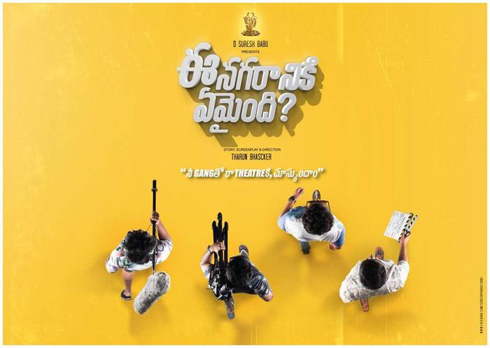Ee Nagaraniki Emaindi First look Poster