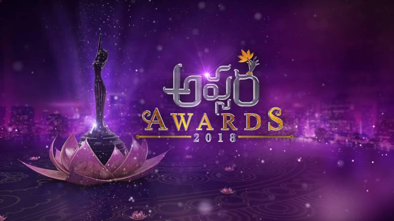 Zee Telugu Apsara Awards 2018 Winners list